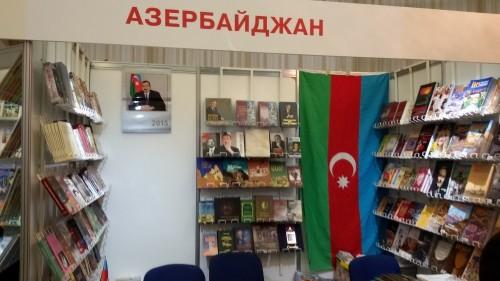 Azərbaycan Minsk Kitab Sərgisində