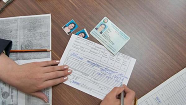 Pasport və şəxsiyyət vəsiqələri üçün YENİ RÜSUMLAR