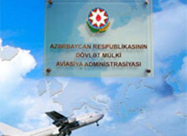 Onlar Azərbaycan mülki aviasiyasının 80 illiyi ilə bağlı təltif olundular- SƏRƏNCAM