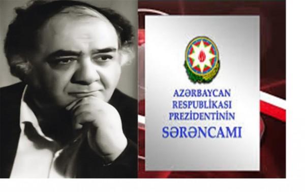 Azad Mirzəcanzadənin 90 illik yubileyi ilə bağlı SƏRƏNCAM