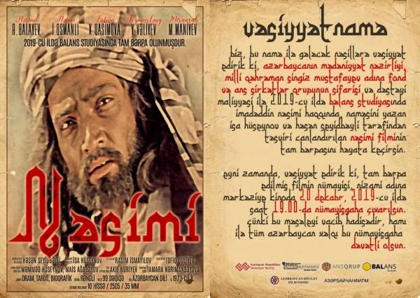 """""""Balans"""" Studiyası """"Nəsimi"""" filmini tam bərpa etdi"""