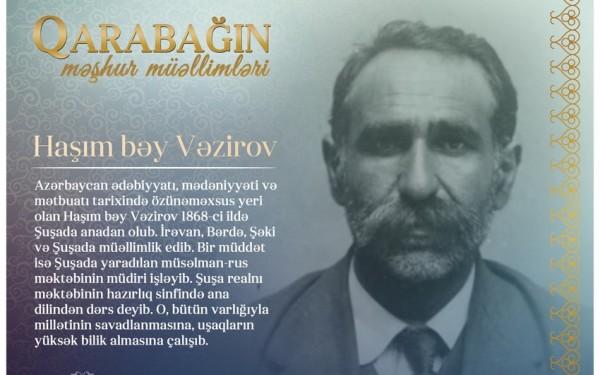 """""""Qarabağın məşhur müəllimləri"""" - Haşım bəy Vəzirov"""