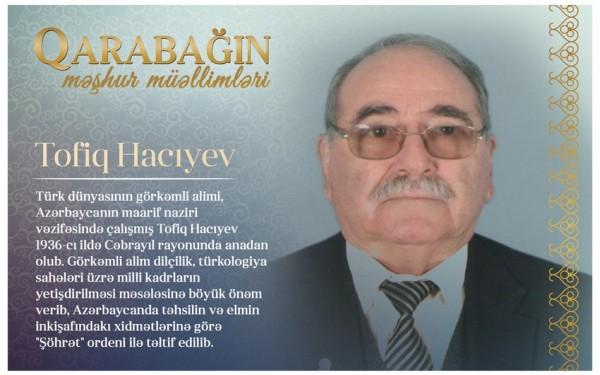 """""""Qarabağın məşhur müəllimləri"""" - Tofiq Hacıyev"""