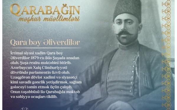 """""""Qarabağın məşhur müəllimləri"""" – Qara bəy Əliverdilər"""