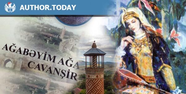 Qarabağ şairinin yaradıcılığı Rusiya ədəbi portalında