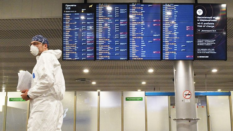 Tokio aeroportunda karantində olan qadın öldü
