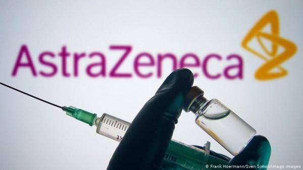 """ÜST """"AstraZeneca"""" ilə bağlı qərarını açıqladı"""
