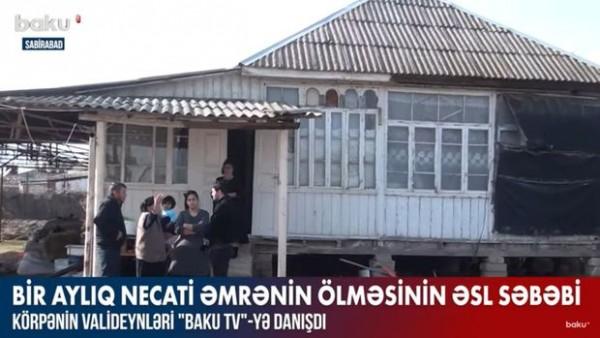 Sabirabadda 1 aylıq körpə sünnətdən ölüb? – Ailəsi danışdı