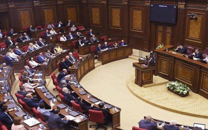 Ermənistanda erkən parlament seçkilərini  təxirə sala biləcək bir problem var