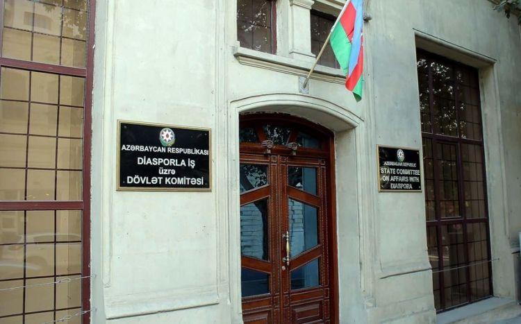 Diaspor Komitəsi yeni layihənin icrasına başlayıb VİDEO