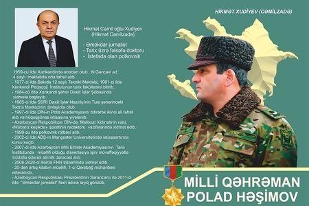 """Şəhid general haqqında yeni kitab işıq üzü görüb –  """"Milli Qəhrəman Polad Həşimov"""""""