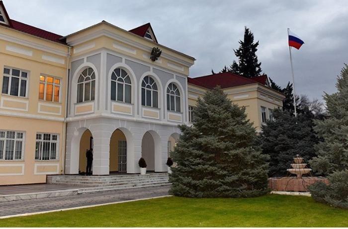Azərbaycan ictimaiyyət nümayəndələri Rusiya səfirliyinə müraciət edib
