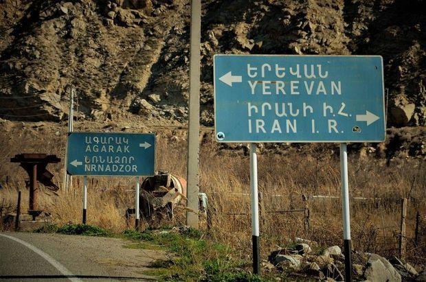 Ermənistan-İran sərhədi bağlandı