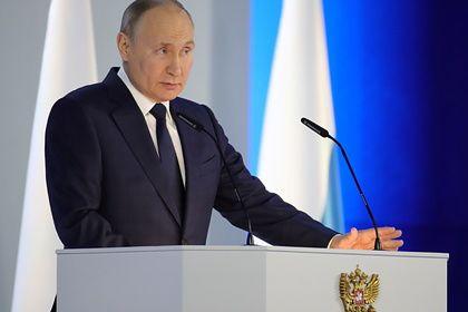 Putin: Bizi dişləmək istəyənlərin dişini qırarıq!