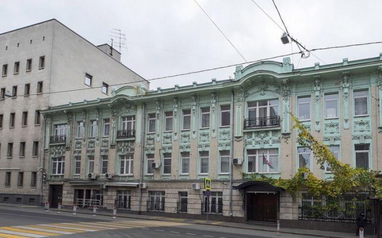 Rusiyadakı Azərbaycan vətəndaşlarına müraciət edildi