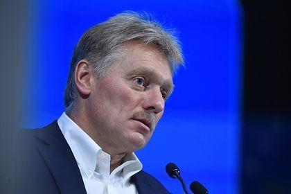 Kremldən görüş açıqlaması:  Putin nə vaxt qəbul etsə...