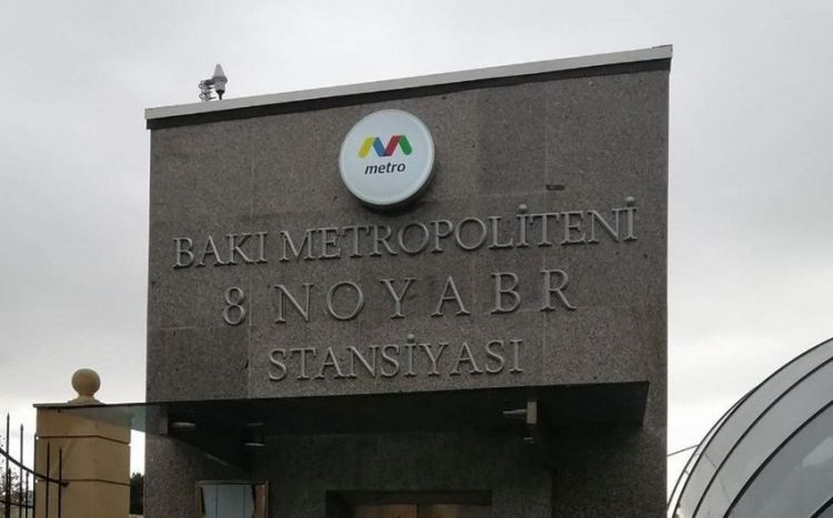 """Metronun """"8 Noyabr"""" stansiyası istifadəyə verildi"""