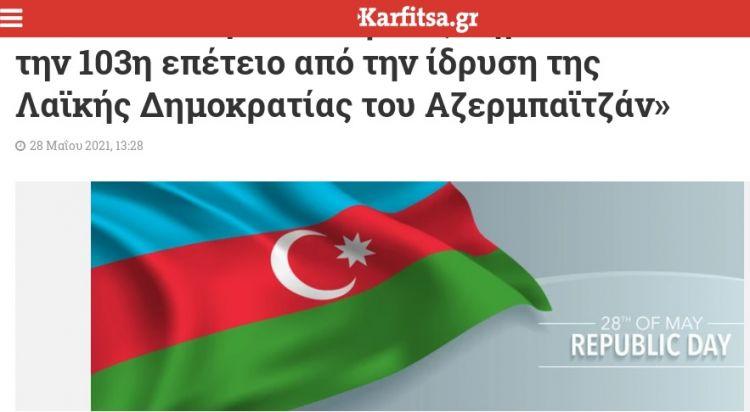 Yunanıstan mediasında  Respublika günündən bəhs olunub