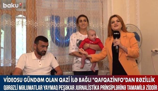 Qazi Elnur və həyat yoldaşı ittihamlara cavab verdi -  VİDEO