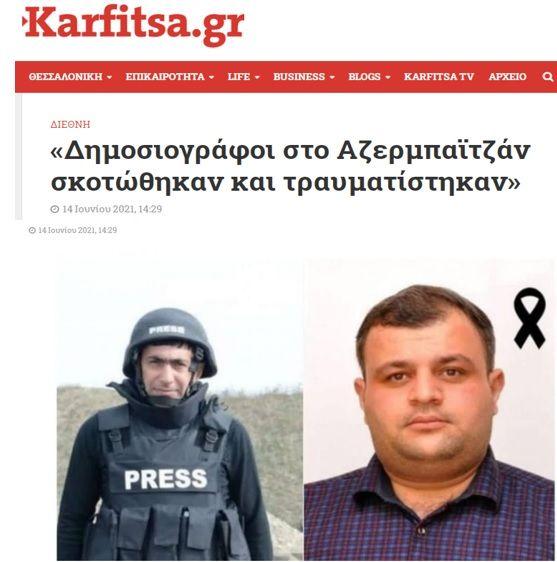 Yunanıstan mediasında azərbaycanlı jurnalistlərin ailələrinə başsağlığı verilib