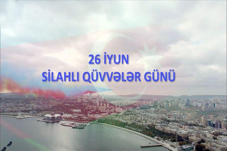 Müdafiə Nazirliyi Silahlı Qüvvələr Günü münasibətilə video paylaşıb