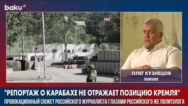 Oleq Kuznetsov rusiyalı jurnalistin təxribat xarakterli süjetini şərh etdi -  VİDEO