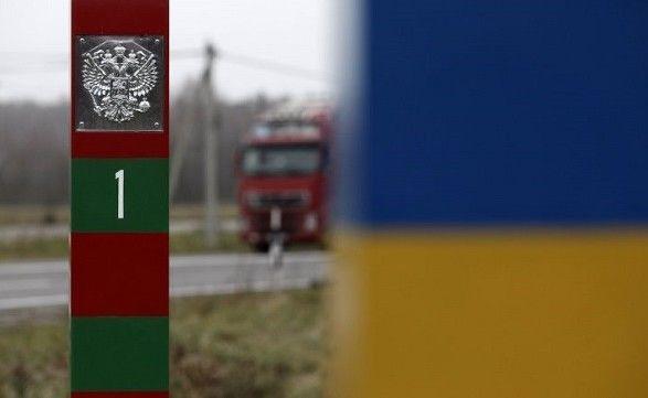 Belarus Ukrayna ilə sərhədi bağlayır