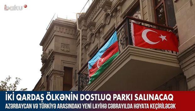 Cəbrayılda Azərbaycan və Türkiyənin qardaşlıq parkı salınacaq -  VİDEO