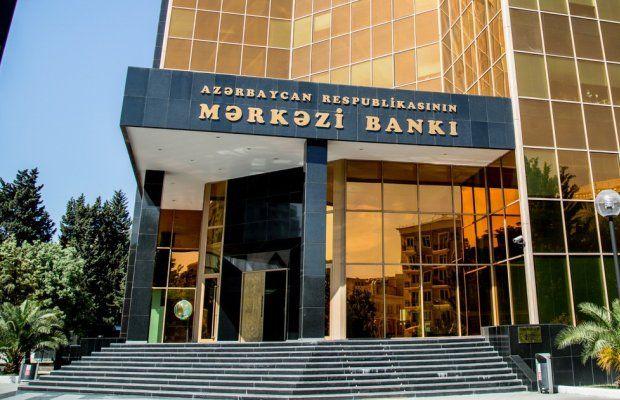 Prezident Mərkəzi Banka yeni səlahiyyət verdi -  Fərman