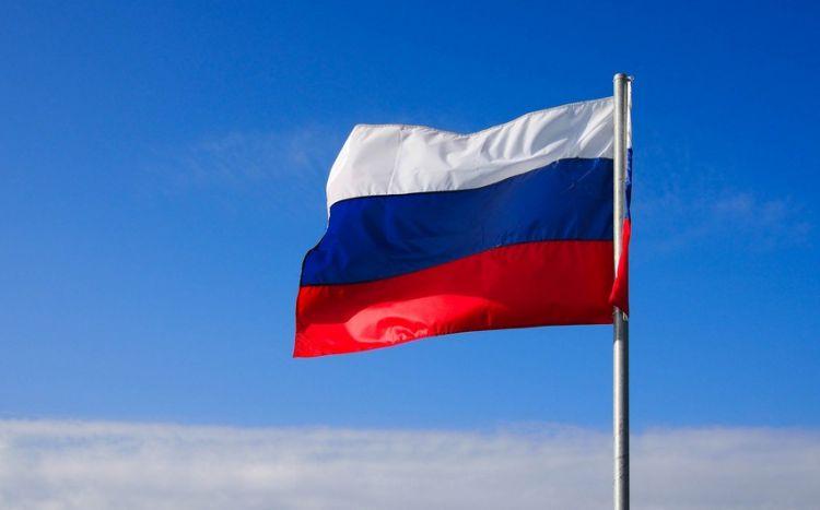 Rusiyaya Qoşulmama Hərəkatında müşahidəçi statusu verilib