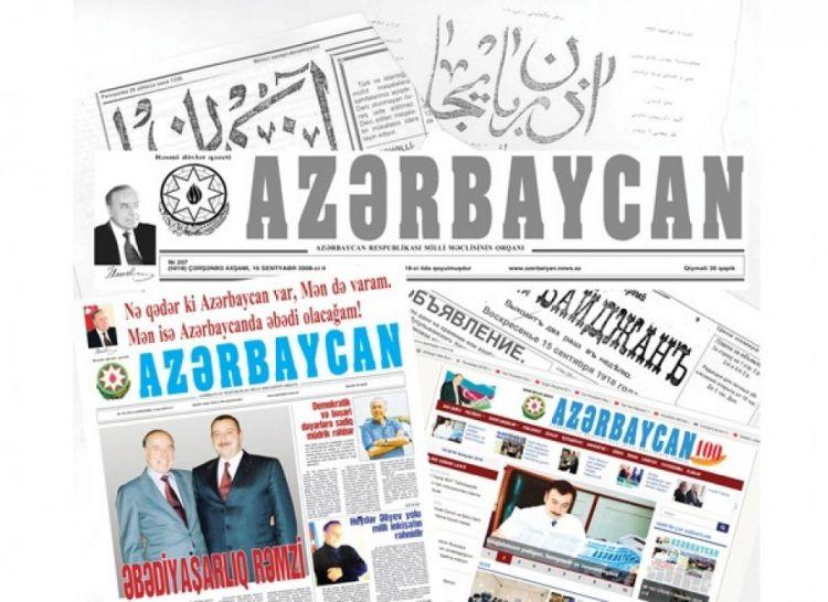 """""""Azərbaycan"""" qəzetinin şöbə redaktoru vəfat etdi"""