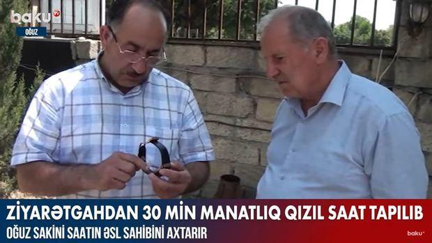 Ziyarətgahdan 30 min manatlıq qızıl saat tapılıb –  VİDEO