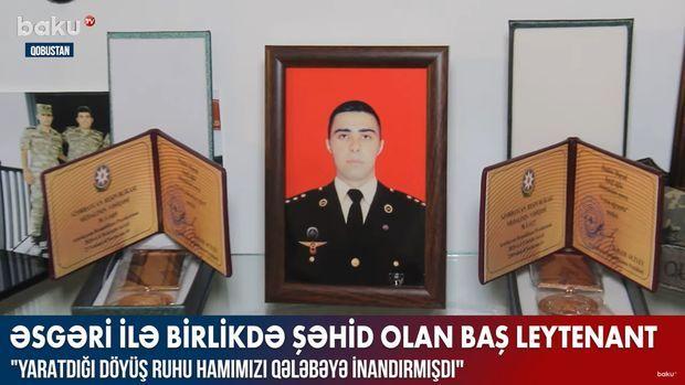Əsgəri ilə birlikdə şəhid olan baş leytenant Murad İbadov -  VİDEO