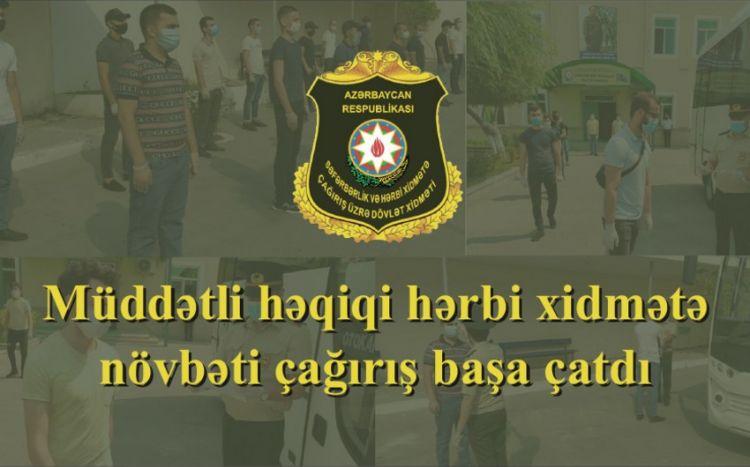 Səfərbərlik və Hərbi Xidmətə Çağırış üzrə Dövlət Xidməti  MƏLUMAT YAYDI
