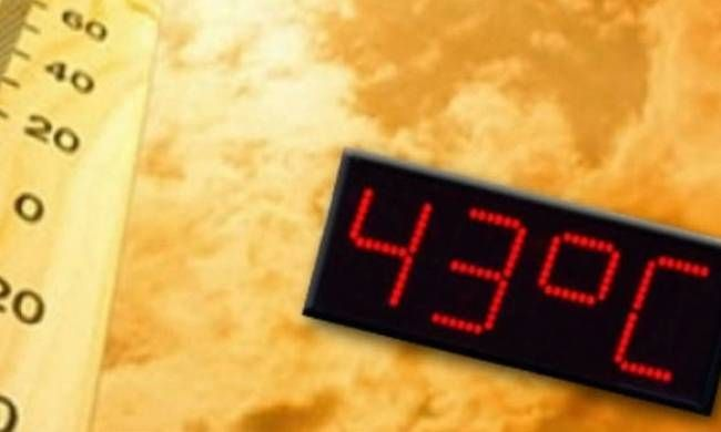 Azərbaycanda havanın temperaturu 43 dərəcəyə yüksələcək