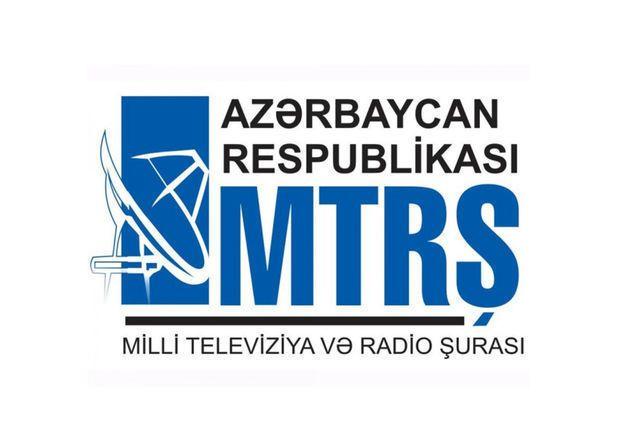 MTRŞ müsabiqənin nəticələrini açıqlayıb, heç bir iddiaçıya lisenziya verilməyib