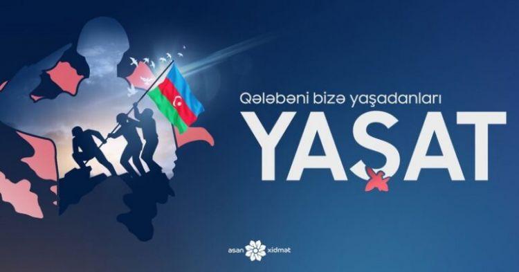 """""""YAŞAT"""" Fonduna nə qədər vəsait toplanıb?"""