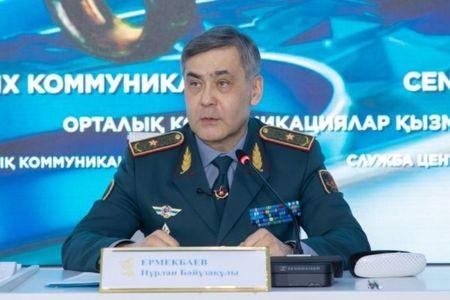 Qazaxıstanın müdafiə naziri istefa verib
