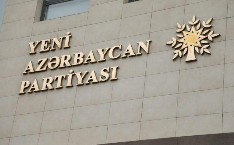 Bu deputatlar YAP-ın rayon təşkilatlarının sədri vəzifəsindən uzaqlaşdırıldı