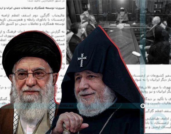 """İran Ermənistanla dini əməkdaşlıq edir:  """"Dostluğu"""" İslamdan üstün tuturlar... - VİDEO"""