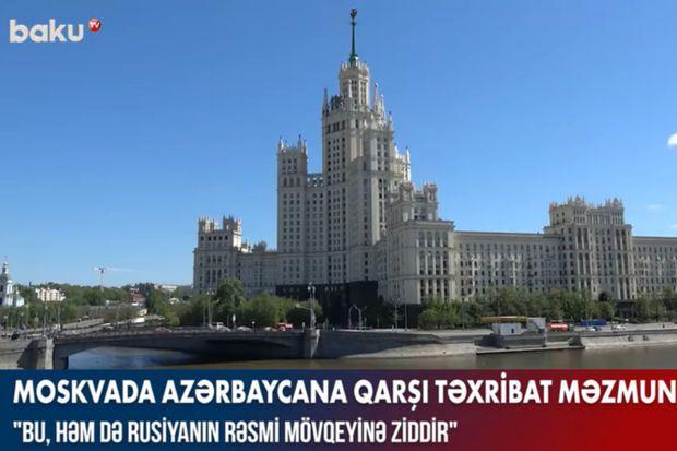 Moskvada Azərbaycana qarşı təxribat məzmunlu film –  VİDEO