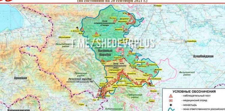 Rusiya sülhməramlılarından böyük və ciddi addım -  Xəritədə dəyişiklik edildi