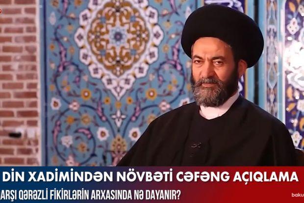 Ayətullahdan növbəti cəfəng açıqlama -  VİDEO