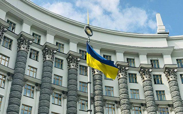 Gürcüstan səfiri Ukrayna XİN-nə çağırıldi -  Saakaşviliyə görə...