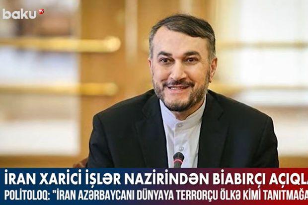 İran xarici işlər nazirindən biabırçı  AÇIQLAMA – VİDEO