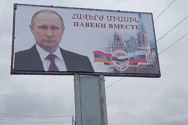 Putinin şəkli ermənilər tərəfindən təhqir edildi -  FOTO