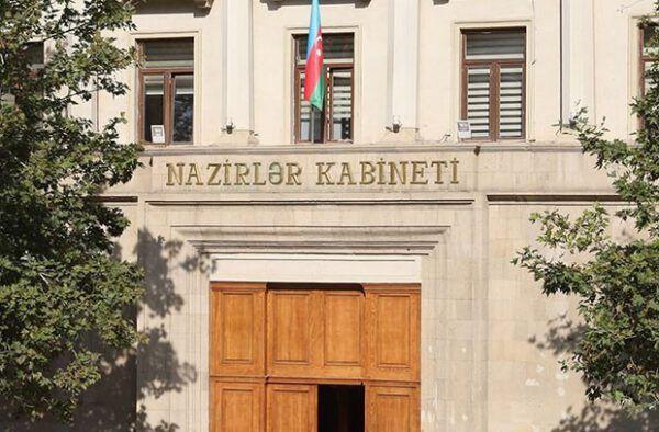 26 təhsil müəssisəsi publik hüquqi şəxs statusu aldı -  QƏRAR