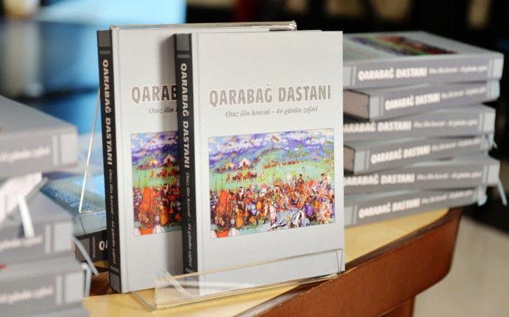 Qarabağ kitabı İsveç mediasında